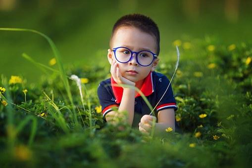 גן ילדים במודיעין