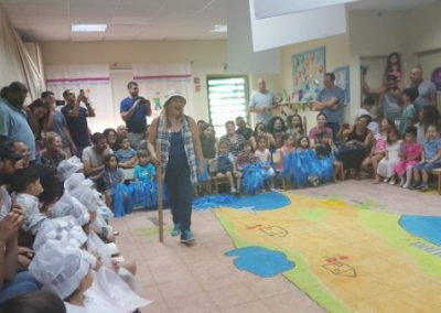 גנים דמוקרטים במודיעין - טיול שלי בארץ ישראל - מסיבת גן